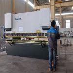pag-promote sa WC67Y hydraulic sheet metal press preno, pag-usbaw machine alang sa aluminum profile